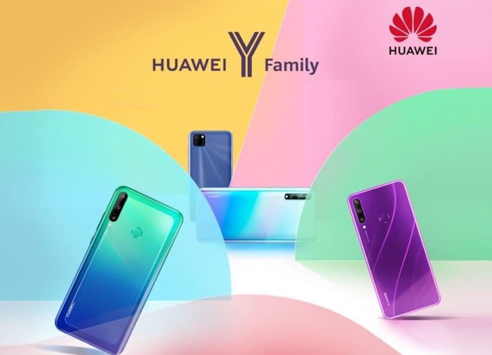 Beneficios del ecosistema Huawei Y Family