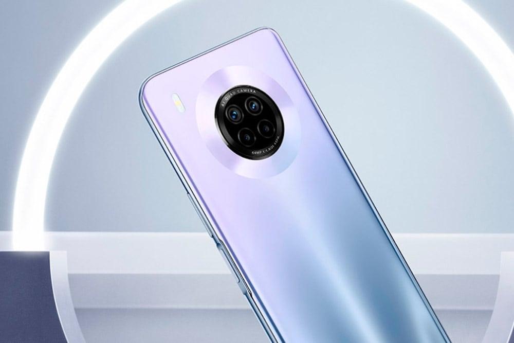Huawei Y9a con beneficios de alta gama a un buen precio