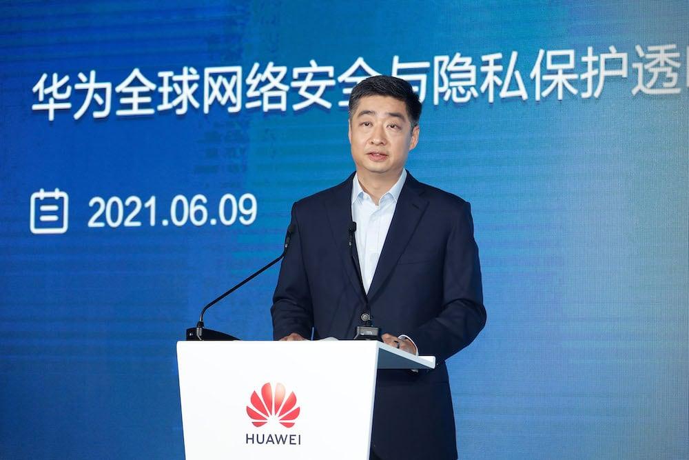 Huawei inaugura en su Centro de Ciberseguridad y Transparencia