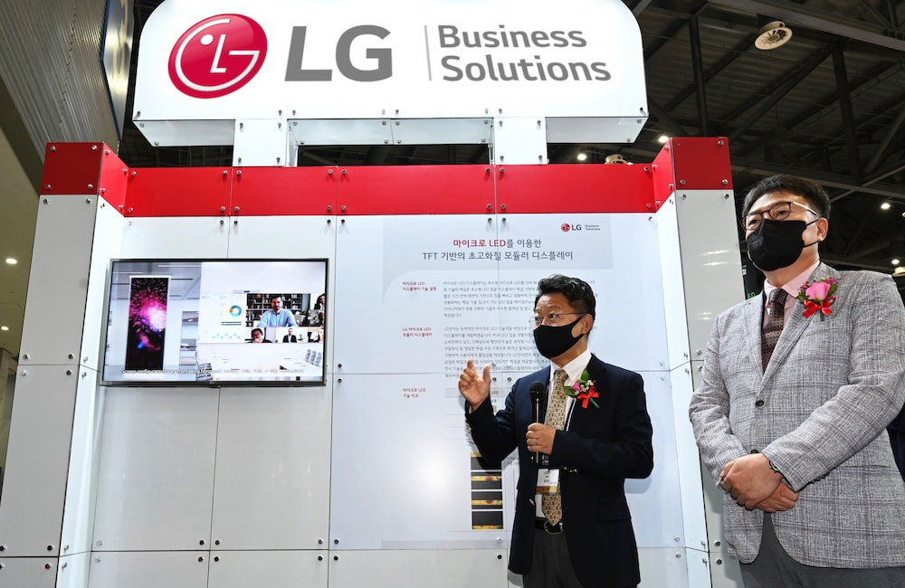 LG fue premiada en International Light Convergence EXPO 2021